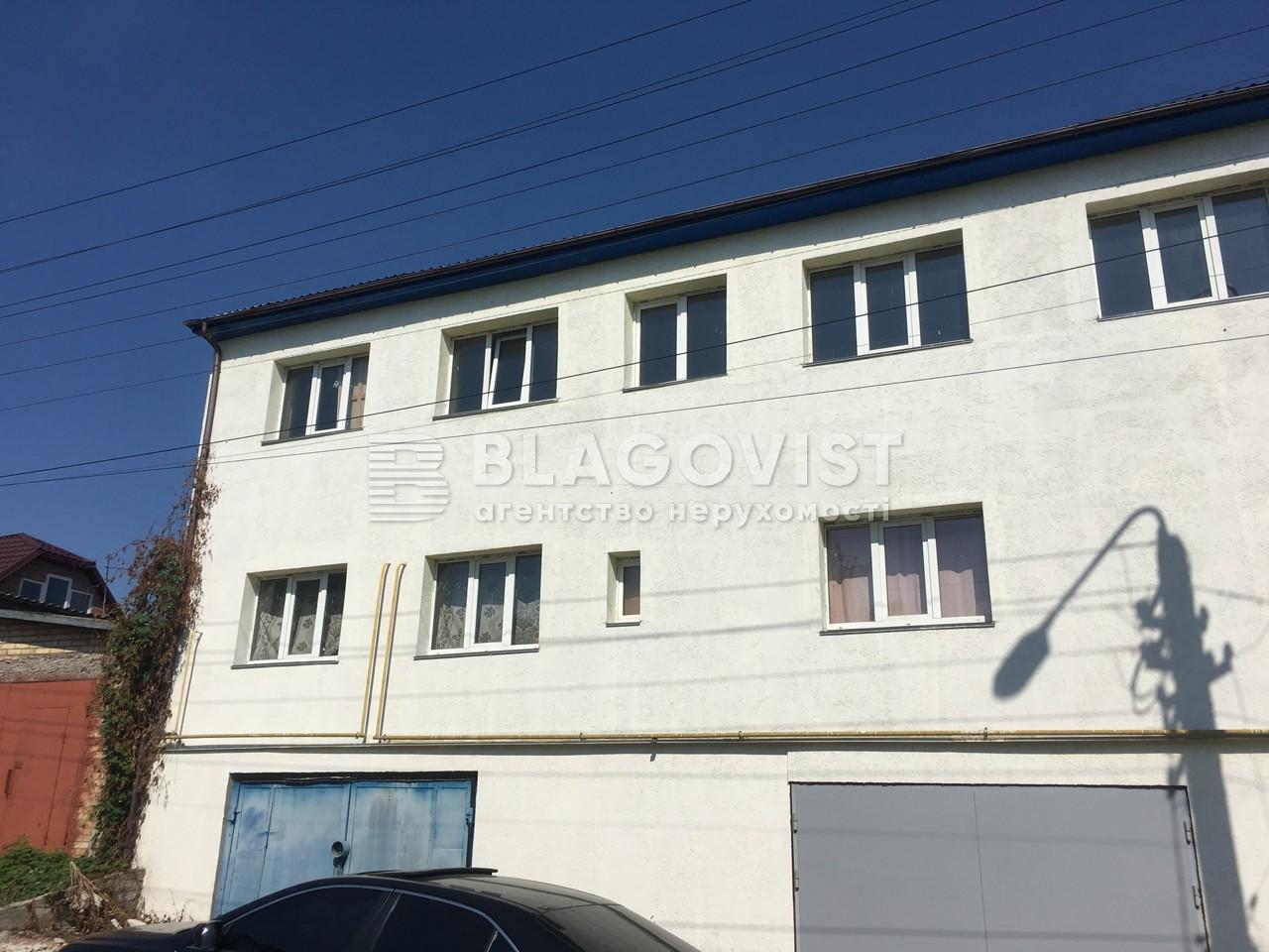 Имущественный комплекс, H-19932, Профинтерна, Киев - Фото 2