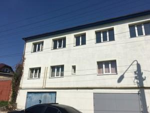 Майновий комплекс, Профінтерну, Київ, H-19932 - Фото 11