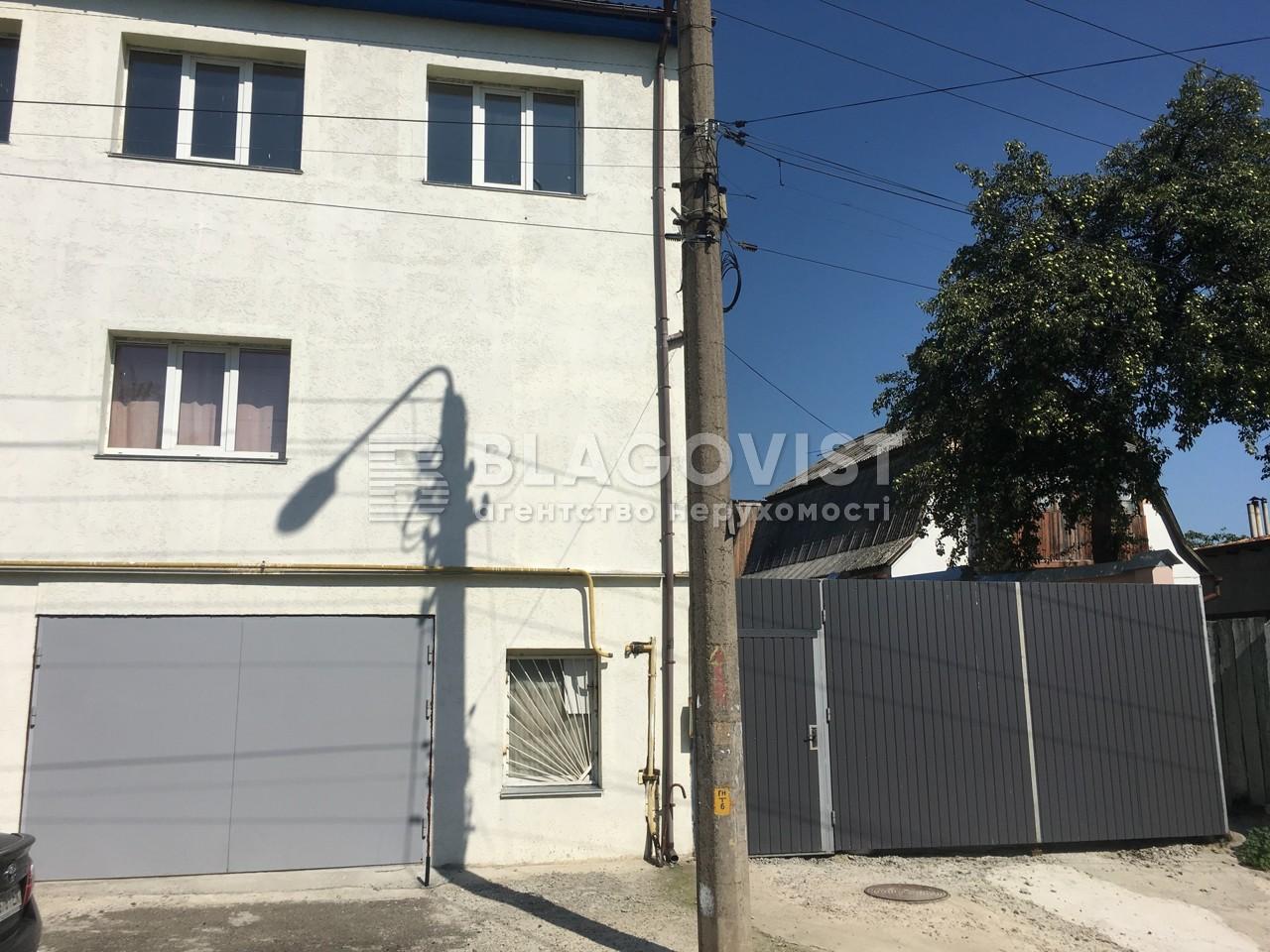 Имущественный комплекс, H-19932, Профинтерна, Киев - Фото 1