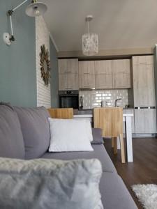 Квартира Маккейна Джона (Кудрі Івана), 7, Київ, Z-572726 - Фото 6