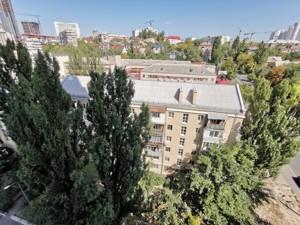 Квартира Маккейна Джона (Кудрі Івана), 7, Київ, Z-572726 - Фото 8