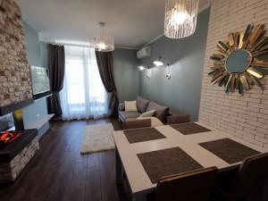 Квартира Маккейна Джона (Кудрі Івана), 7, Київ, Z-572726 - Фото 4