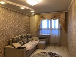 Квартира Яблонской Татьяны, 6, Киев, R-28810 - Фото 5