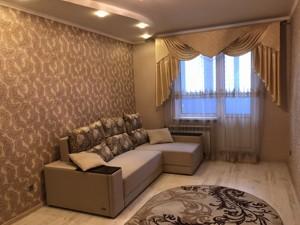 Квартира Яблонской Татьяны, 6, Киев, R-28810 - Фото 7