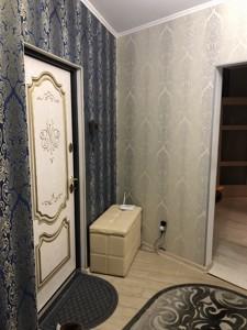 Квартира Яблонской Татьяны, 6, Киев, R-28810 - Фото 22