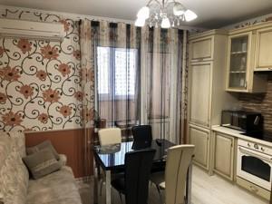 Квартира Яблонской Татьяны, 6, Киев, R-28810 - Фото 12