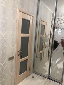Квартира Яблонской Татьяны, 6, Киев, R-28810 - Фото 20