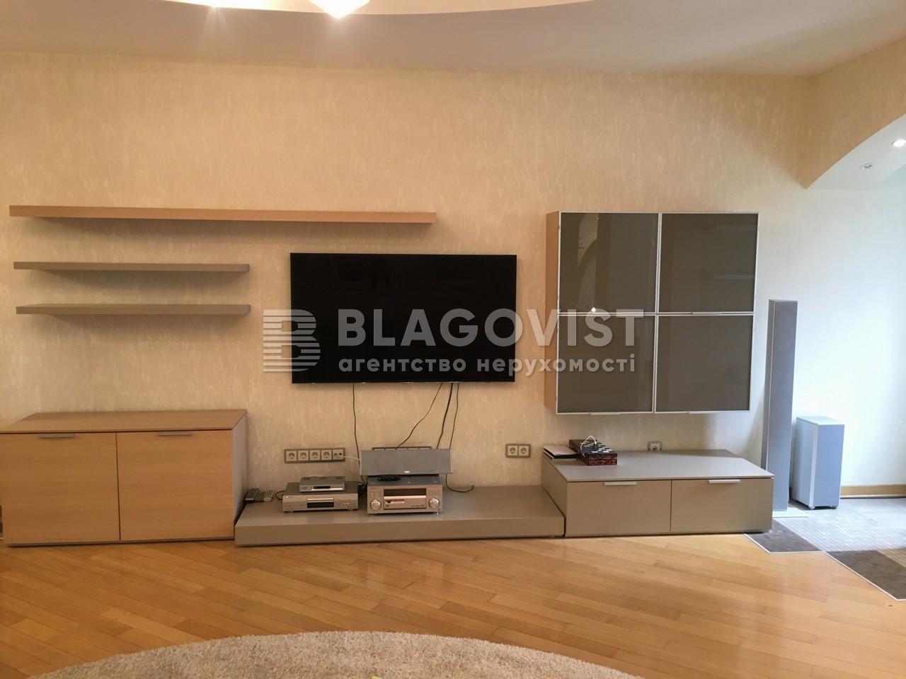 Квартира H-45197, Коновальца Евгения (Щорса), 36б, Киев - Фото 7