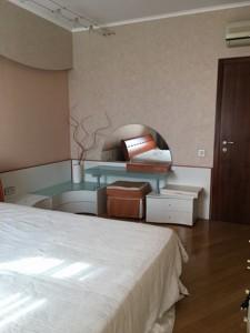 Квартира Коновальця Євгена (Щорса), 36б, Київ, H-45197 - Фото 9