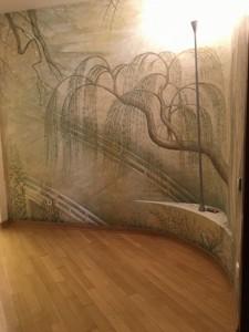 Квартира Коновальця Євгена (Щорса), 36б, Київ, H-45197 - Фото 17