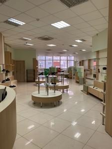 non-residential premises, Industrialna (Hetmana Vadyma), Kyiv, Z-564158 - Photo 3