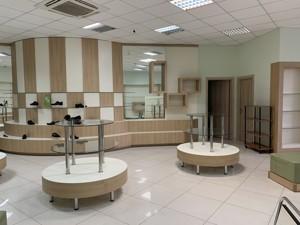 non-residential premises, Industrialna (Hetmana Vadyma), Kyiv, Z-564158 - Photo 4