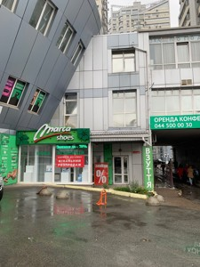 non-residential premises, Industrialna (Hetmana Vadyma), Kyiv, Z-564158 - Photo 6