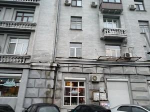 Нежилое помещение, Победы просп., Киев, P-26658 - Фото 13
