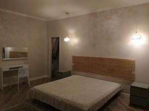 Квартира Коновальца Евгения (Щорса), 44а, Киев, A-110512 - Фото 9