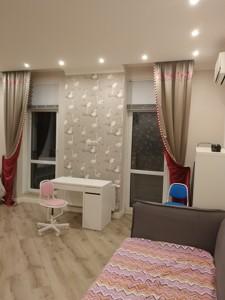 Квартира Коновальца Евгения (Щорса), 44а, Киев, A-110512 - Фото 11