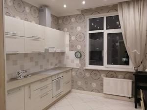Квартира Коновальца Евгения (Щорса), 44а, Киев, A-110512 - Фото 15