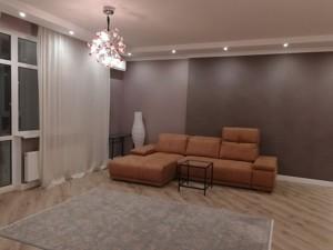 Квартира Коновальца Евгения (Щорса), 44а, Киев, A-110512 - Фото 7