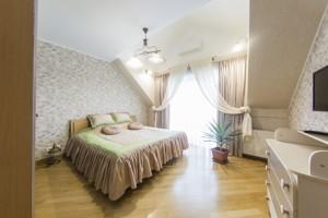 Дом Белогородка, F-40511 - Фото 17