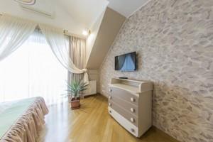 Дом Белогородка, F-40511 - Фото 18