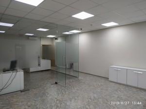 Офіс, Лаврська, Київ, E-38823 - Фото 5