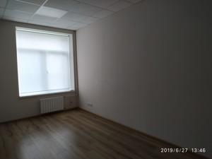 Офис, Лаврская, Киев, E-38823 - Фото 6