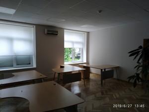 Офіс, Лаврська, Київ, E-38823 - Фото 7