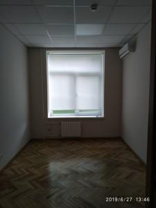 Офіс, Лаврська, Київ, E-38823 - Фото 9