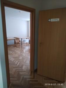 Офис, Лаврская, Киев, E-38823 - Фото 10
