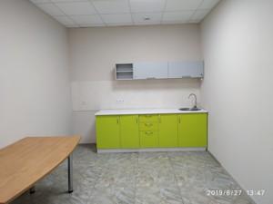 Офис, Лаврская, Киев, E-38823 - Фото 11