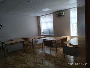 Офіс, Лаврська, Київ, E-38823 - Фото 8