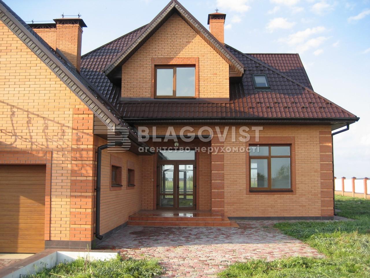 Будинок M-36180, Сонячна, Михайлівка-Рубежівка - Фото 2