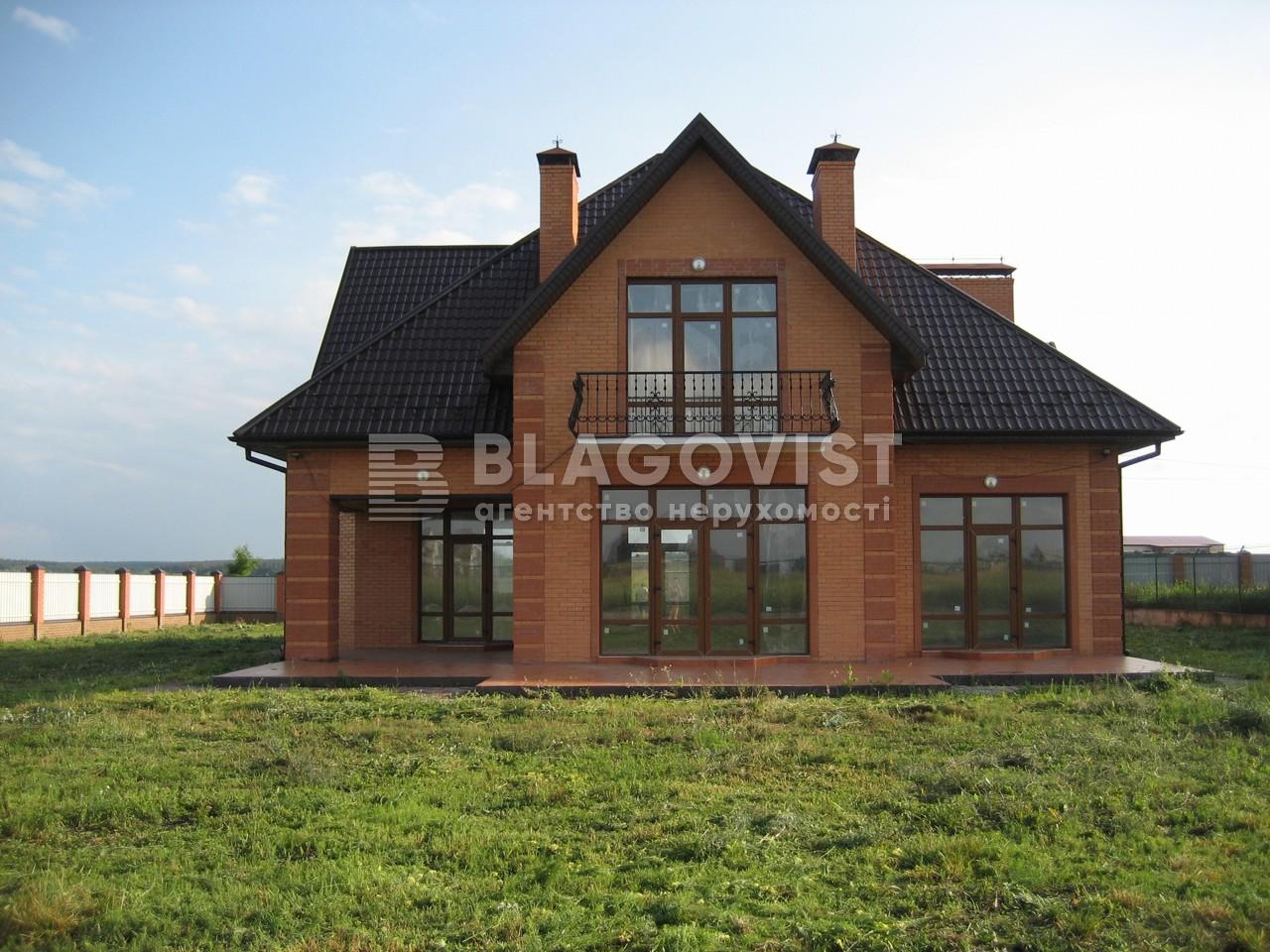 Будинок M-36180, Сонячна, Михайлівка-Рубежівка - Фото 1