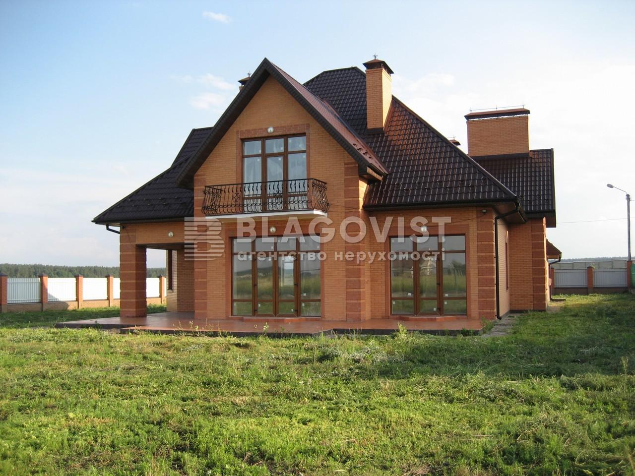 Будинок M-36180, Сонячна, Михайлівка-Рубежівка - Фото 3