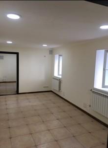 Нежилое помещение, Бессарабская пл., Киев, X-27582 - Фото 7