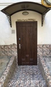 Нежилое помещение, Бессарабская пл., Киев, X-27582 - Фото 13
