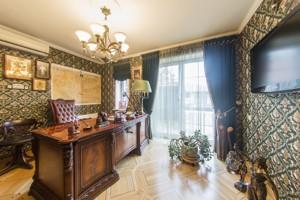 Дом Белогородка, F-40511 - Фото 12