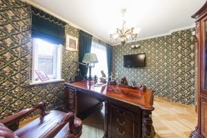 Дом Белогородка, F-40511 - Фото 13