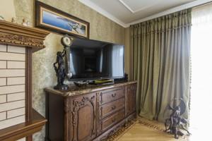 Дом Белогородка, F-40511 - Фото 11