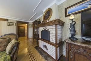 Дом Белогородка, F-40511 - Фото 10
