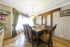 Дом Белогородка, F-40511 - Фото 9