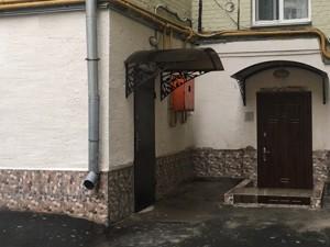 Нежилое помещение, Бессарабская пл., Киев, R-28854 - Фото 16