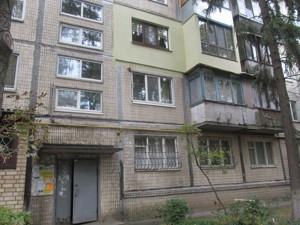 Квартира Гречка Маршала, 18б, Київ, F-42271 - Фото