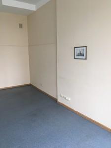 Офис, Генерала Алмазова (Кутузова), Киев, H-13733 - Фото 6