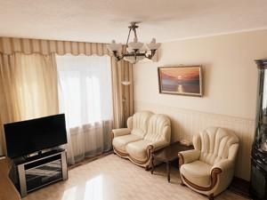Квартира Старонаводницкая, 6а, Киев, R-28861 - Фото