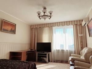 Квартира Старонаводницька, 6а, Київ, R-28861 - Фото 4