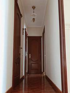 Квартира Старонаводницька, 6а, Київ, R-28861 - Фото 10
