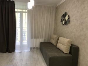 Квартира Регенераторная, 4 корпус 12, Киев, R-28865 - Фото3