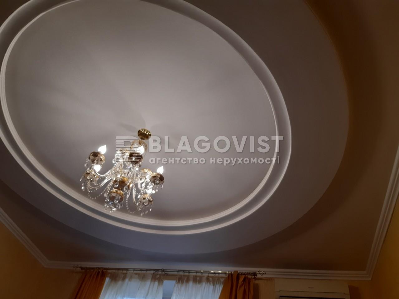 Нежилое помещение, Антоновича (Горького), Киев, R-28292 - Фото 5