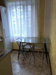 Квартира D-35457, Иорданская (Гавро Лайоша), 24, Киев - Фото 12